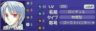 roi200-1.JPG