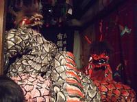 有福温泉神楽団『大蛇』②