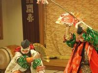 新春2011-1