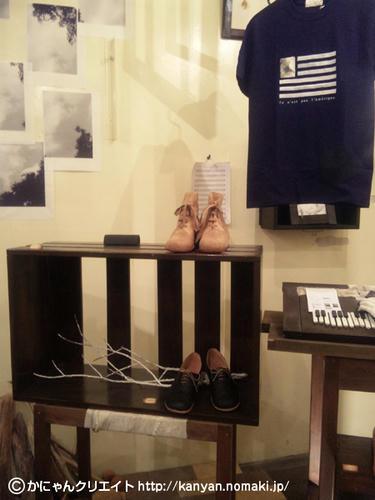 kokochi靴