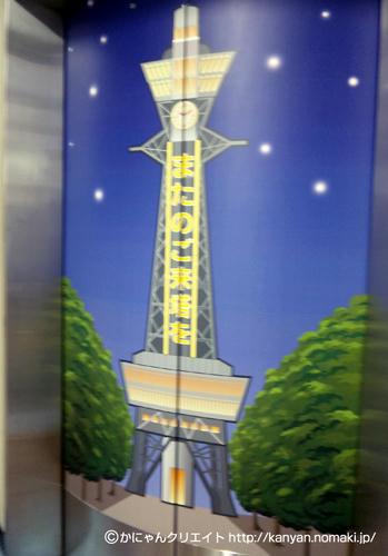 通天閣エレベーター
