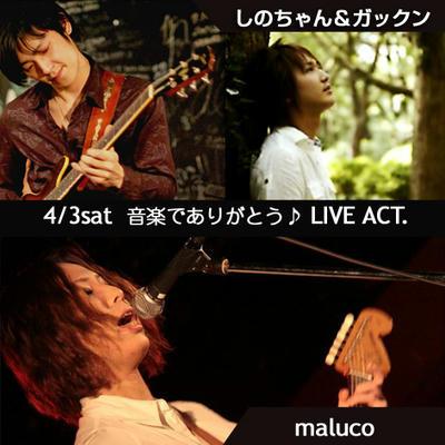 2010.4.3.LIVEACT