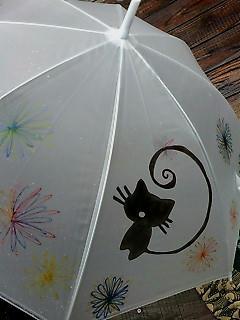 かにゃん傘