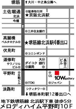 10Wmap