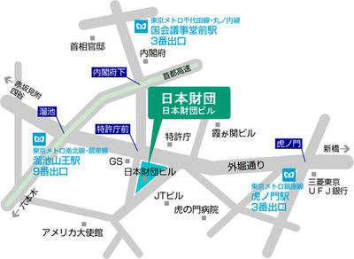 日本財団赤坂ビル