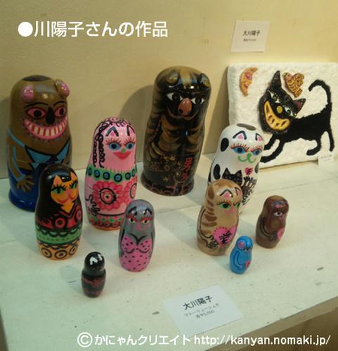 ●川陽子さん作品
