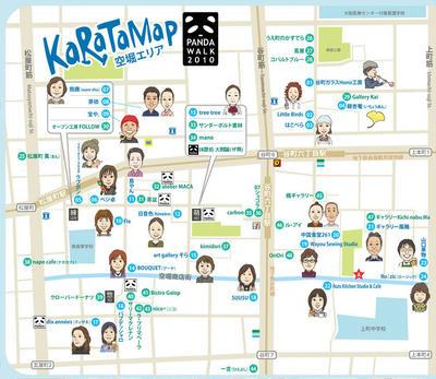 PANDA WALK2010 MAP
