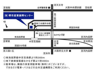 堺アートワールド会場MAP