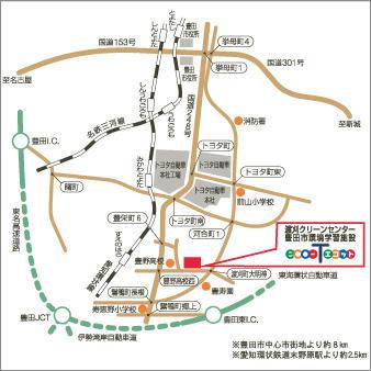 豊田市eco-T のMAP