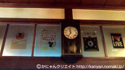 古時計と・・・・