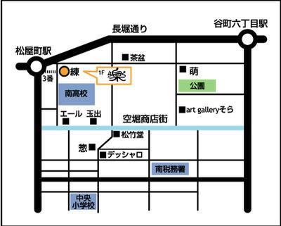 練 楽MAP
