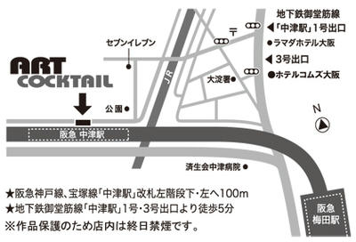 MAP_ARTCOKTAIL