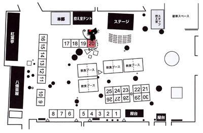 広場ステージ拡大MAP