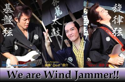 Wind Jammer Member
