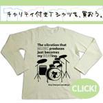 MUSIC BEAT Tシャツ