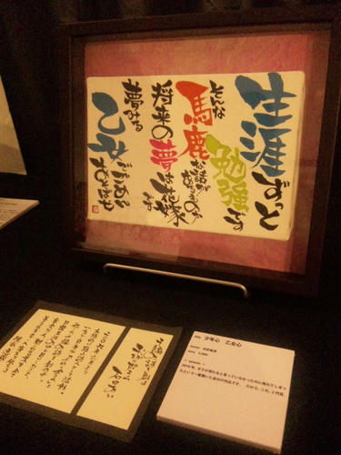 2010BESTJOB石田あい作品