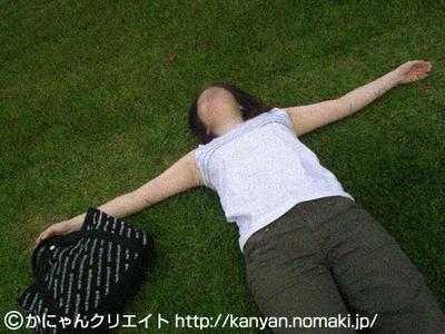 芝生のグリーン