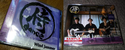 Wind JammerのNEW☆CD