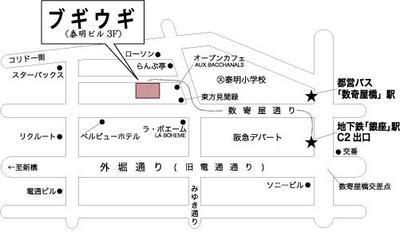銀座ブギウギの地図