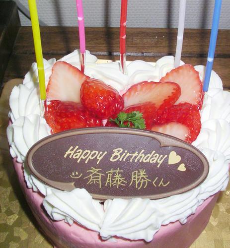 勝くんのお誕生日ケーキ