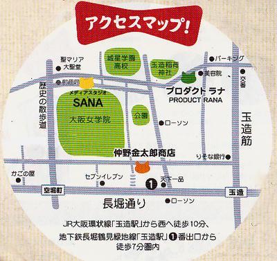 にゃんにゃんMAP2011
