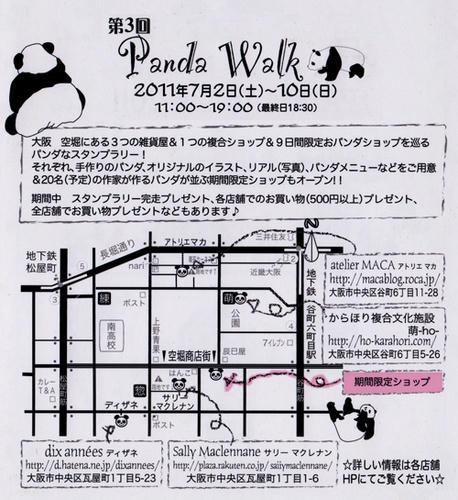 MAP2011PANDA WALK