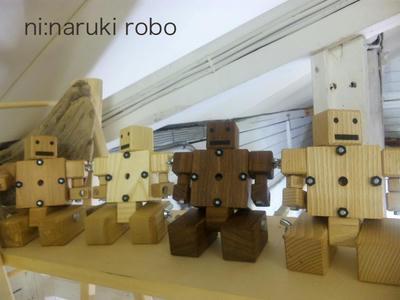 ni:naruki_robo
