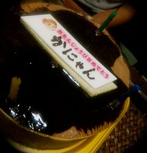 2011お誕生ケーキ