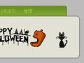 テンプレート「Halloween」