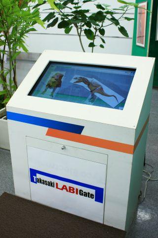 恐竜フェスタ2011その5