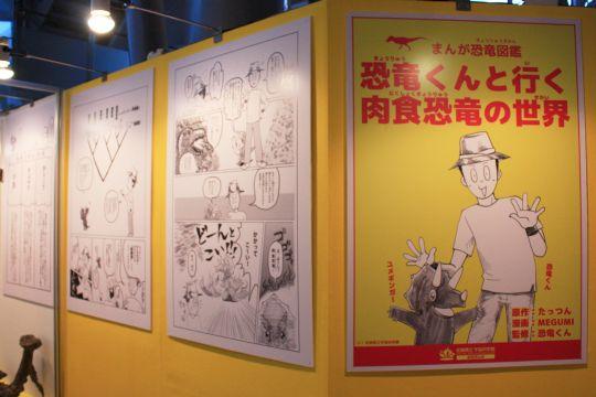 佐賀県立宇宙科学館『恐竜展2』その1