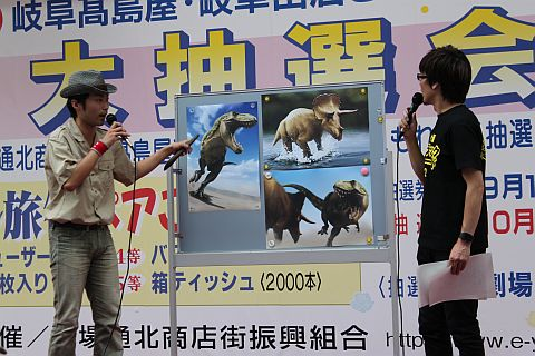 柳ヶ瀬ジュラシックアーケード2012その2