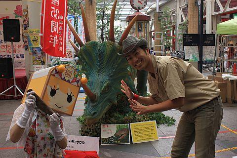 柳ヶ瀬ジュラシックアーケード2012その4