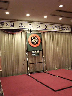 広島ダーツオープン お立ち台。