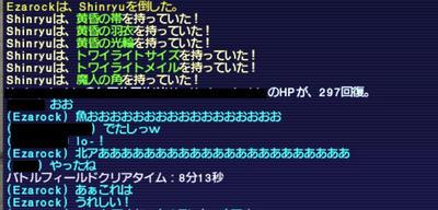 c69b3616.jpeg