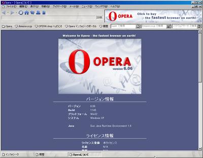 opera6.06 about