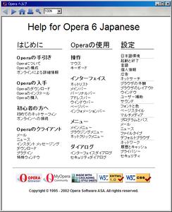 opera6.06 help