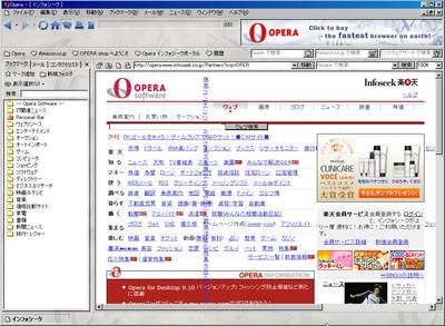 opera6.06 infoseek