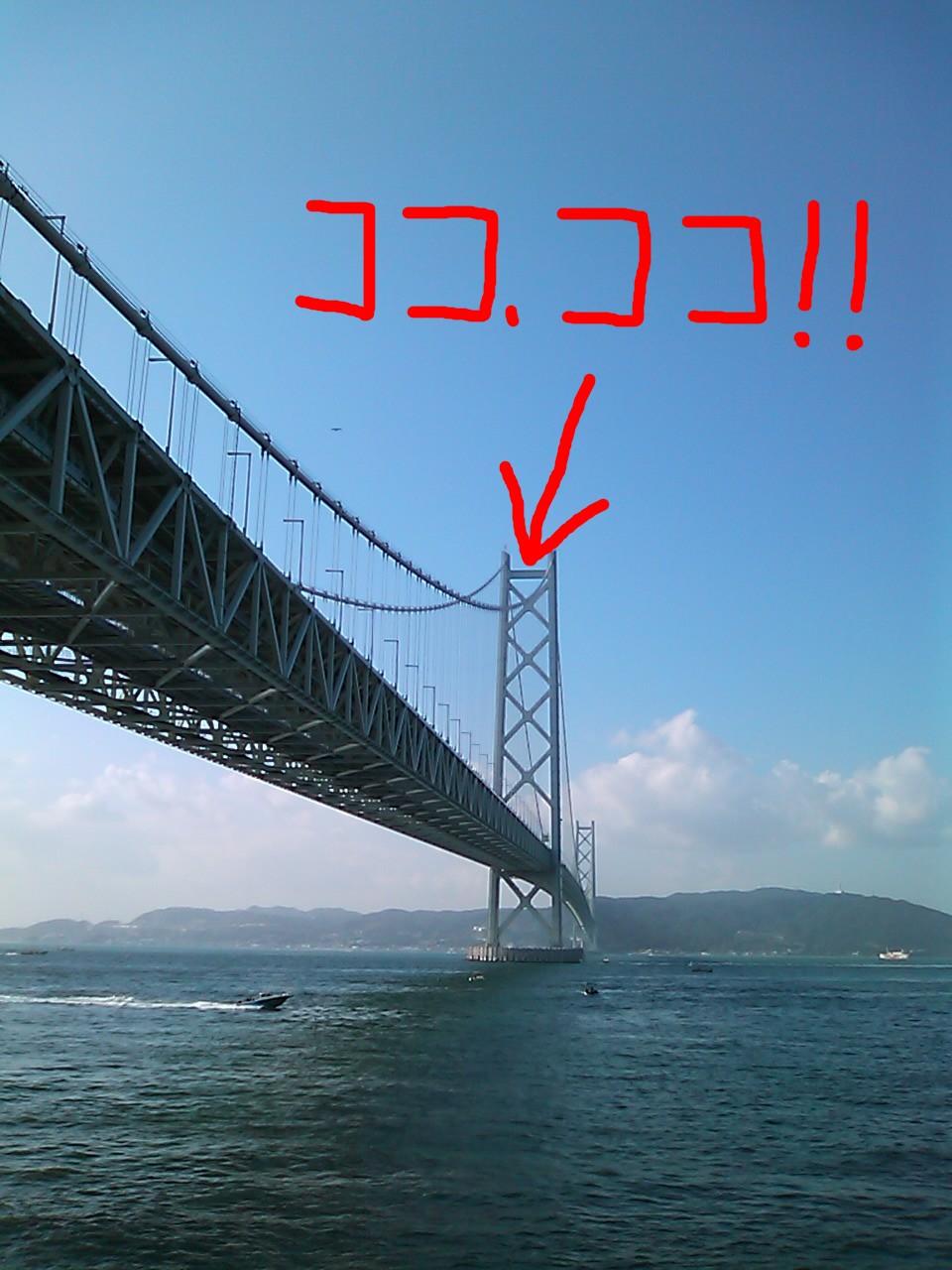 akashi_bridge01.jpg