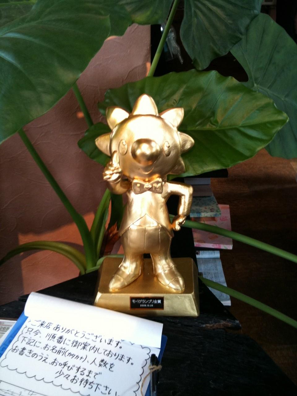 ichinomiya_nagoya01.jpg