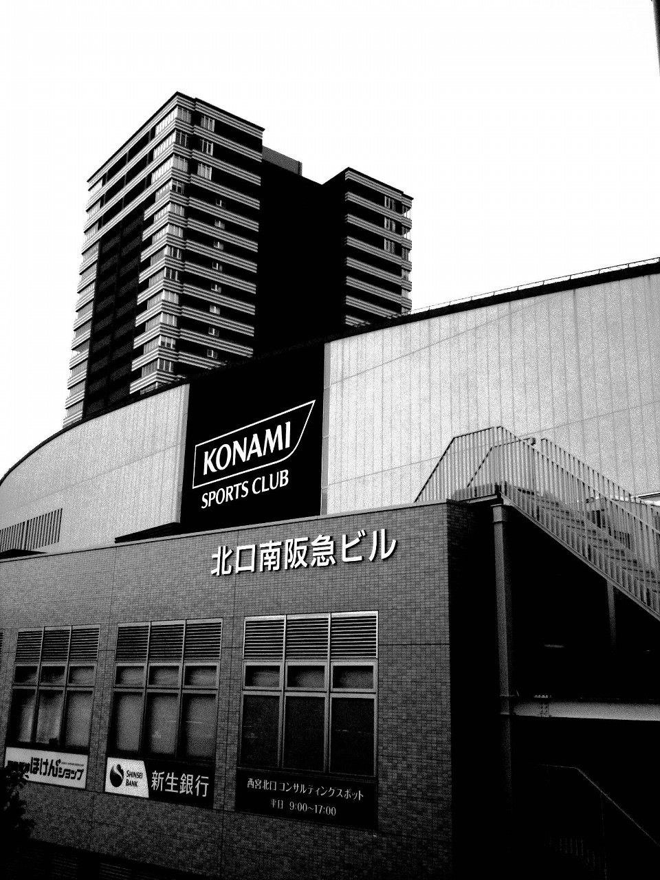 20091115_konami-nishinomiya.jpg