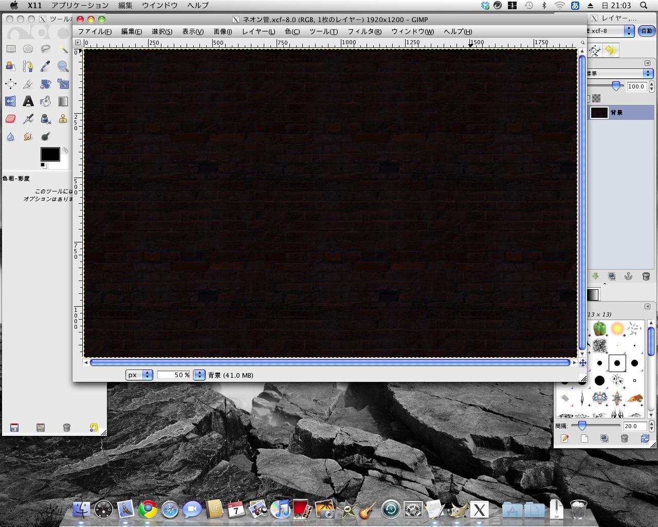 20100307_AKC-neon-logo_01.jpg