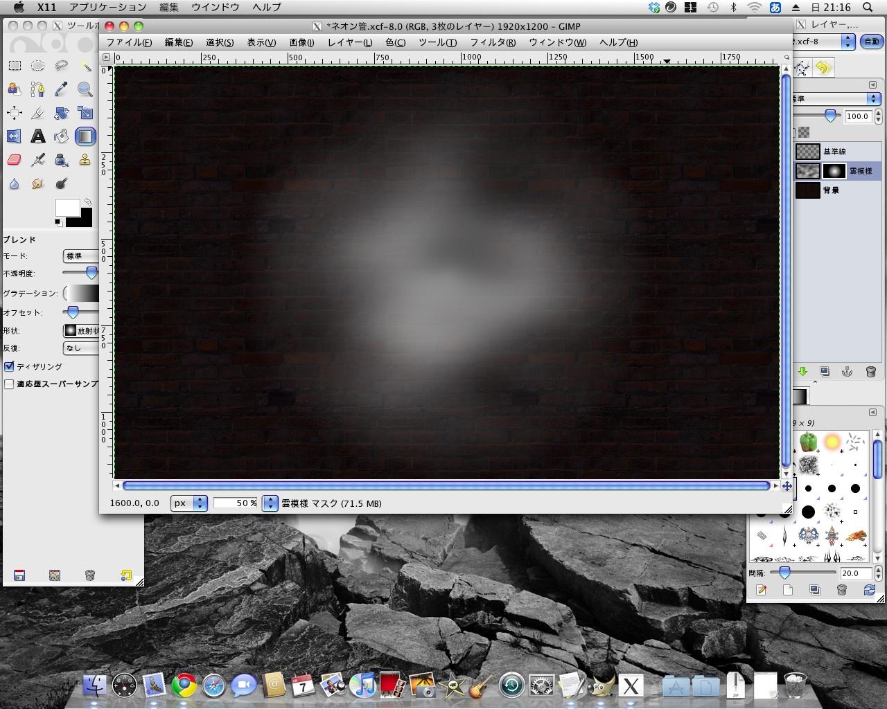 20100307_AKC-neon-logo_02.jpg