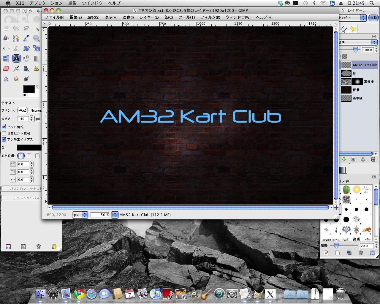 20100307_AKC-neon-logo_04.jpg