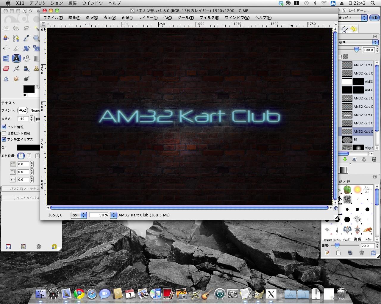 20100307_AKC-neon-logo_11.jpg