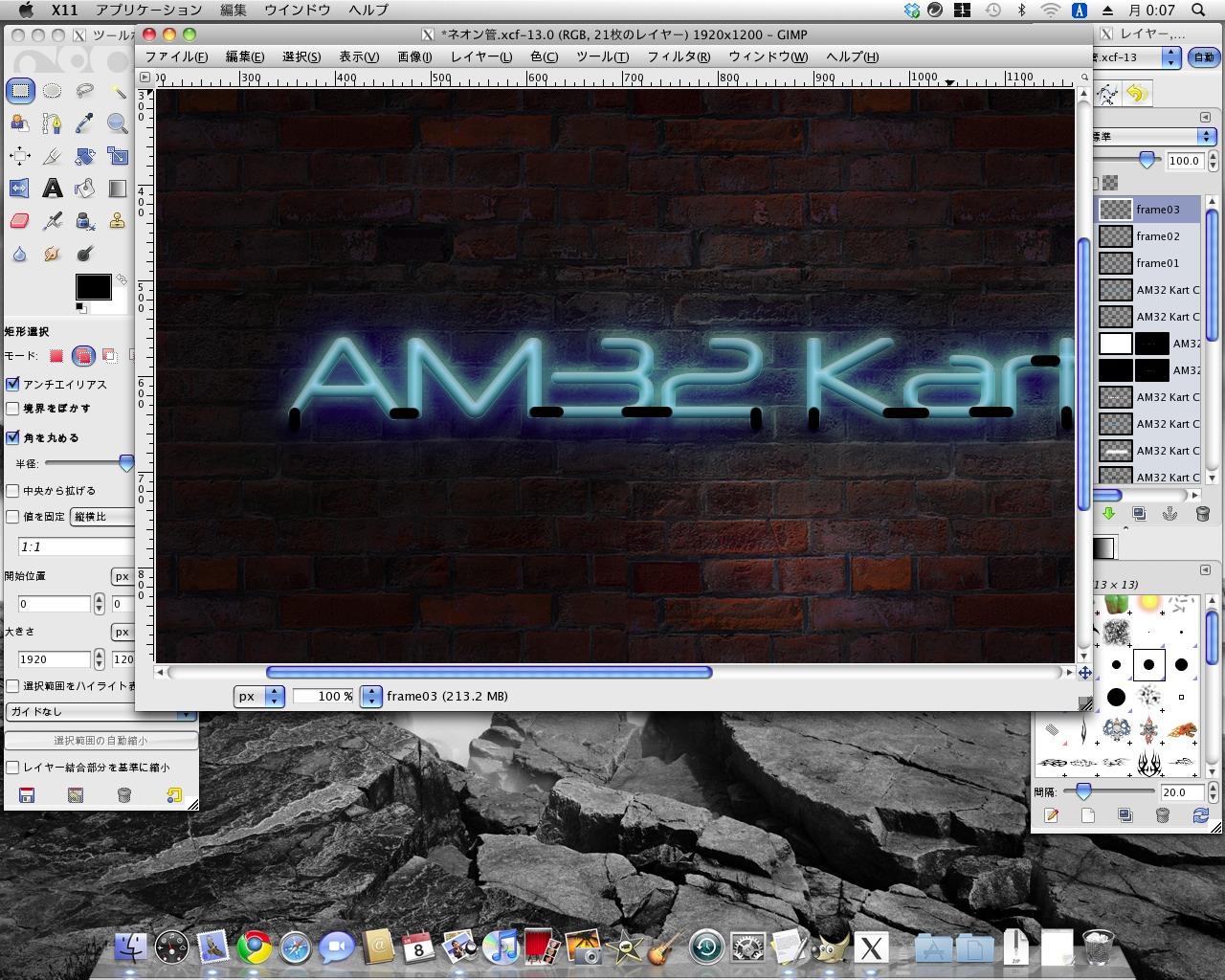 20100307_AKC-neon-logo_12.jpg