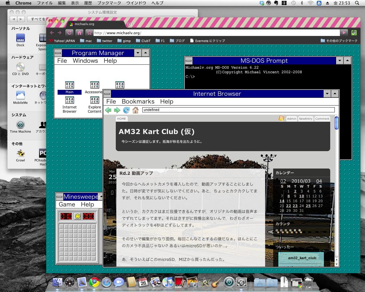 20100326_win31onmac.jpg