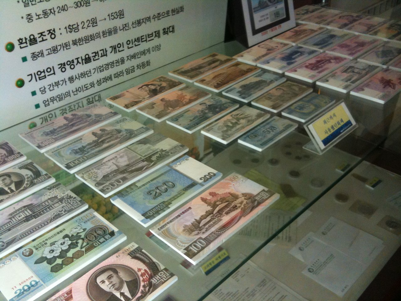 20100430_korea07.jpg