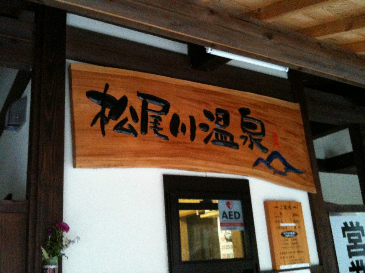 20100814_tokushima_02.jpg