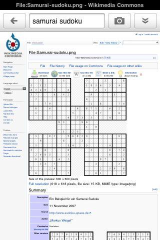 20110112_google-goggles_sudoku_05.jpg
